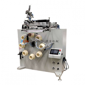 High Speed Curved Surface Screen Printing Machine