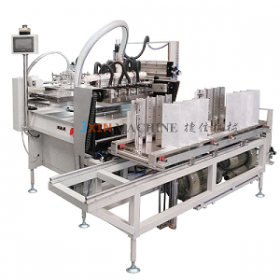 Full-automatic Insole Screen Printing Machine