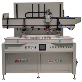 Large Plane Semi-auto Screen Printing Machine