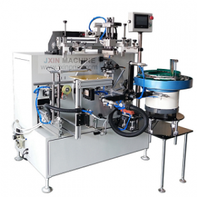 Full Automatic Curved Surface Screen Printing Machine