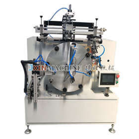 Automatic Screen Printing Machine for Cosmetic Jars